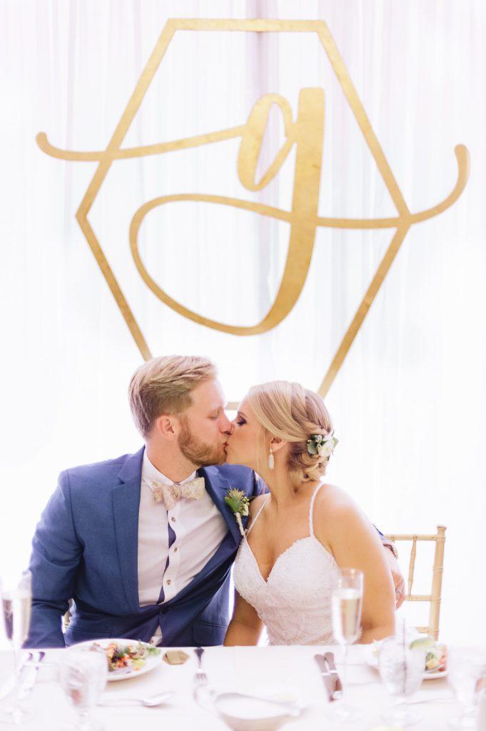 Monogram Backdrop Wedding AATR Weddings